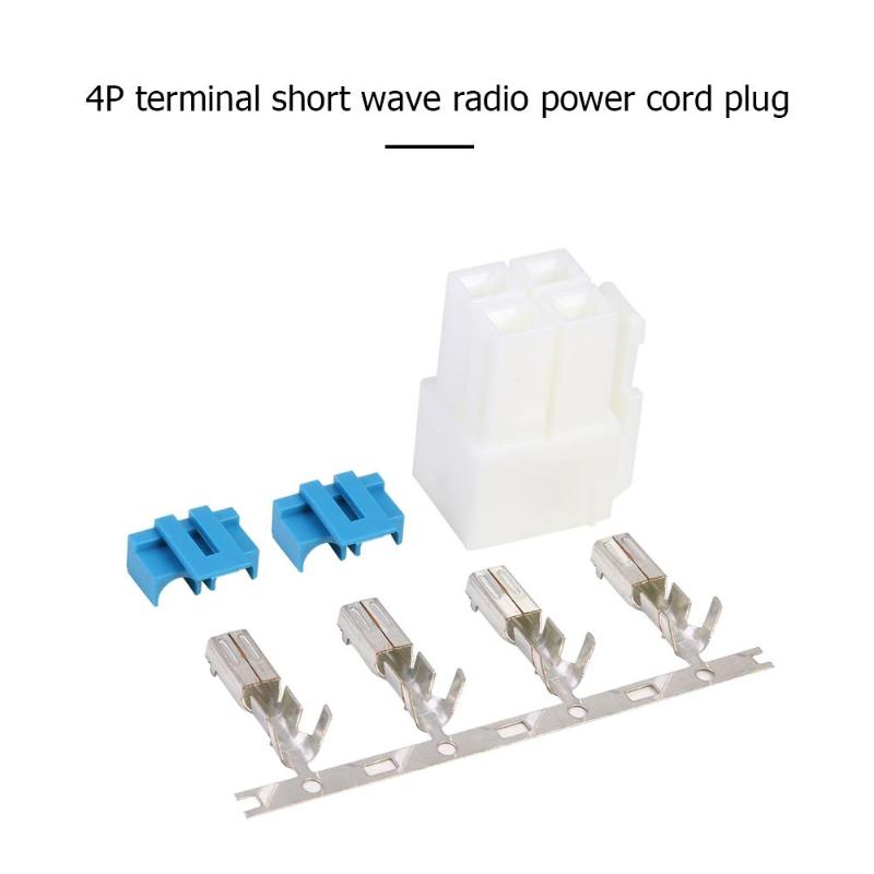 4-Pin Power Connector Plug For Icom IC-7000 IC-7100 IC-7400 IC-7600 Radio DIY Power Adapter Plug