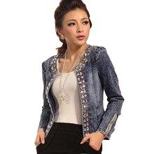 LinsDenim Slim Denim Jackets Outerwear Coats Classical Rhinestone Sequins Retro Jackets Women Coats With Rivets Female Jackets