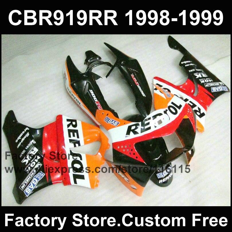 7 cadeaux ABS Moto carénage set pour HONDA CBR900RR 919 1998 1999 CBR919RR 98 99 CBR 919RR fireblade orange repsol carénages kit