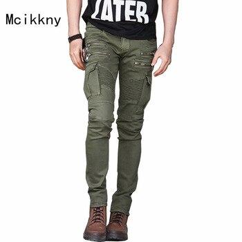 Mcikkny Men's Black Biker Jeans