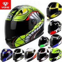2016 New YOHE Full Face Motorcross Motorcycle Helmet ABS Safety Electric Bicycle Motorbike Helmets Winter Warm