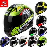 2016 New YOHE Full Face Motorcross Motorcycle Helmet ABS Safety Electric Bicycle Motorbike Helmets Winter Warm