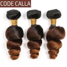 дешево!  Код Calla Бразильская Свободная Волна 1/3/4 ШТ. 100% Сырье Девы Человеческих Волос  Плетение Лучший!