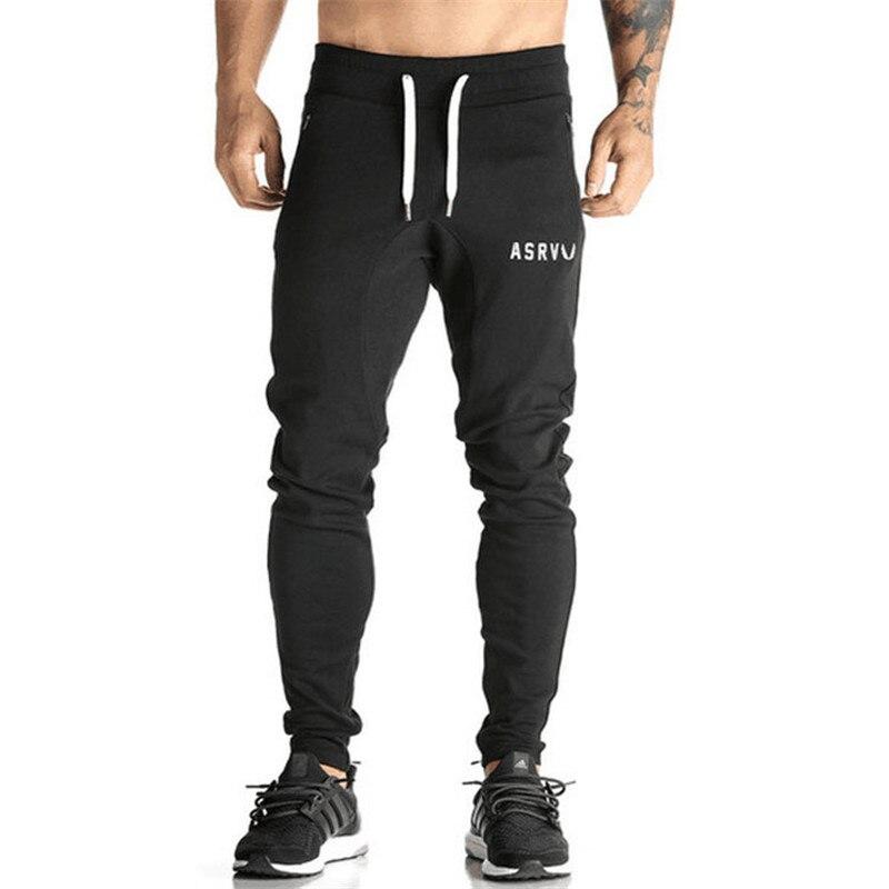Мужские штаны Pantalones Chandal Hombre