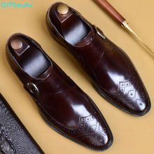 QYFCIOUFU Monk Strap Men Dress Shoes Classic Brogue Oxford British Style Genuine Leather Soft Flats Wedding Formal US 11.5