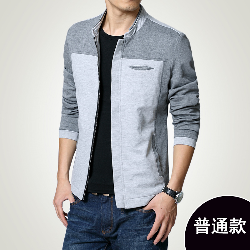 Online Shop AAW 2015 youth men korean slim thin section jacket ...