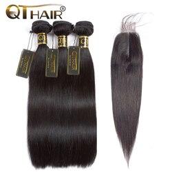 Прямые пучки волос с закрытием бразильские пучки волос плетение с 2*6 закрытием человеческие пучки волос с закрытием Remy QT волосы