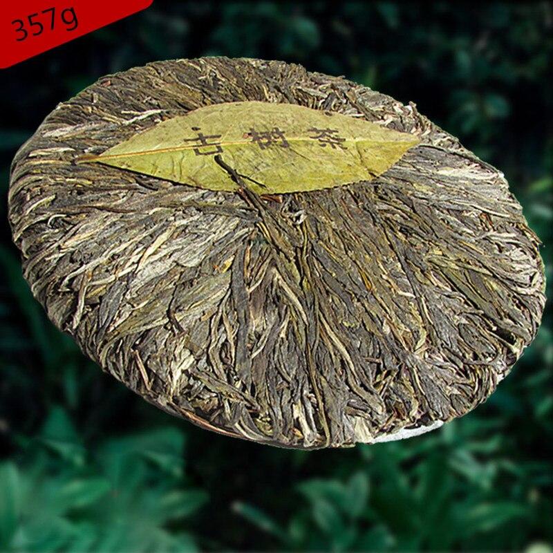 Made in 1945 Ancient Tree Handmade Puer Pu er Tea 357g Oldest Puerh Down three high Clear fire detoxification Weight loss