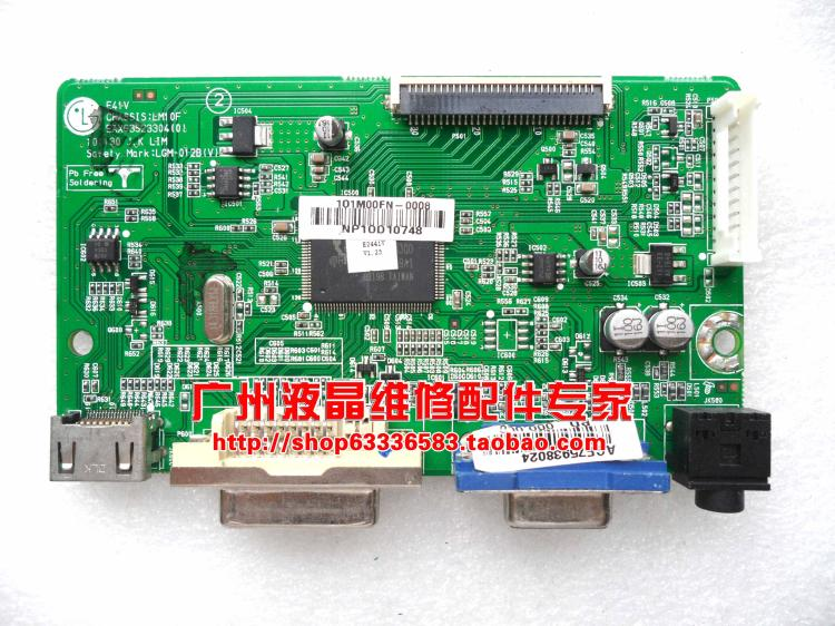 ФОТО Free Shipping>Original 100% Tested Working E2441 driver EAX63523304 plate (0) motherboard decoding board