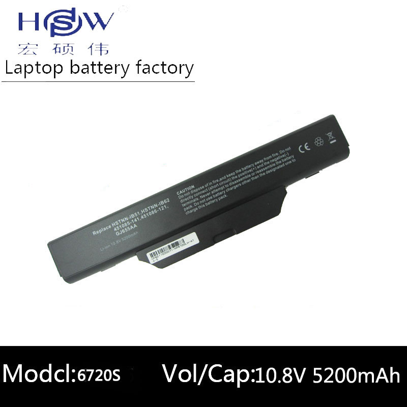 HSW LAPTOP battery for hp Compaq 550 6720 6720s 6730s 6735s 6800 6820 6820S 6830s HSTNN-FB51 HSTNN-FB52 HSTNN-I39C HSTNN-I40C
