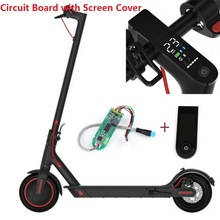 цена на For Xiaomi M365 Pro Scooter Circuit Board with Screen Cover For Xiaomi M365 Pro Scooter Dashboard Circuit Board M365 Accessories