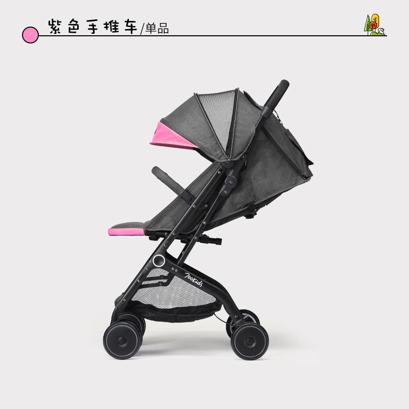 Millet children baby stroller baby folding umbrella ultra light shock absorber four wheel trolley baby umbrella can board the pl