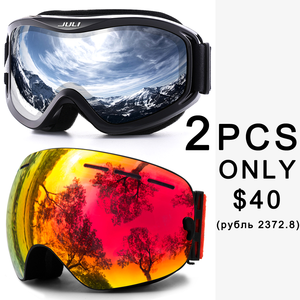 Ski Goggles,2 Pieces Snow Sports Snowboard Ski Mask with Anti-fog UV Protection Double Lens for Men Women fl ski gloves snowboard