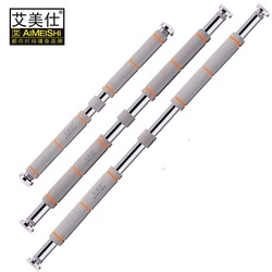 80-130cm Adjustable household Pull Up Bar - Doorway Pullup Bar