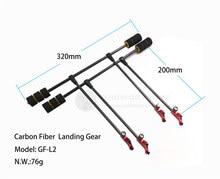 DIY 76 г легкий углеродного волокна шасси полозковое шасси для поделок FPV дроны H4 450/H4 680 350-680 мм колесная база Quadcopter