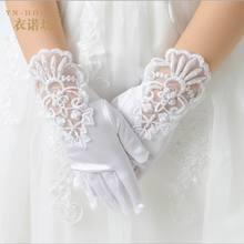 Детские кружевные атласные Короткие перчатки с длинными пальцами для девочек, держащих букет невесты на свадьбе, Детские праздничные белые перчатки