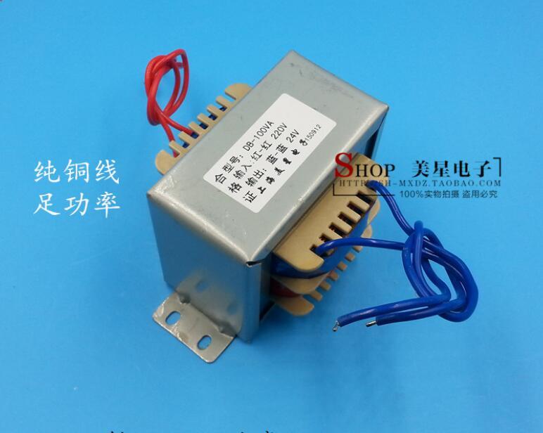 все цены на 24V 4A Transformer 100VA 220V input EI86 Transformer power supply transformer Monitoring transformer онлайн