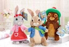 30cm/46cm Anime Plush Peter Rabbit Plush Toy Cute Girl Stuffed Peter Rabbit Animal Doll Birthday Children's Day Gift