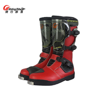 Pro Biker Microfiber Leather Motorcycle boots Racing shoes Speed motocross cross Village Boot off road motorcycle shoes men