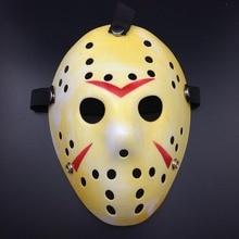 Maska Jasona - aliexpress