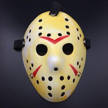 1PC Friday vs Jason mask Hockey Cosplay Costume Halloween Killer Horror Mask Party Mask BF(China)