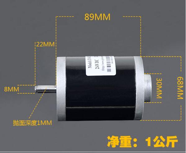 12-24V150W alto par bajo ruido doble rodamiento de bolas de alta potencia motor de corriente continua