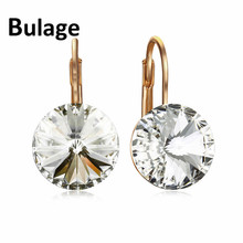 Bulage Fashion Crystal Earring Rose Gold-color Bella Dorp Earrings Crystals From austria-element For Women Bijoux Gifts