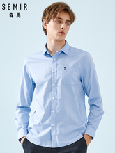 SEMIR Mens Regular Fit 100% Cotton Shirt with Chest Pocket Men Easy-iron Shirt with Turn-Down Collar Male Classic Fashion Shirt цена 2017