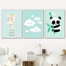 Giraffe Cloud Panda Nursery Art Prints Wall Canvas Painting Nordic Posters And Pictures Baby Girl Boy Room Decor