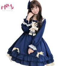 61c1a69c31d9c Buy sailor dress maid japanese and get free shipping on AliExpress.com