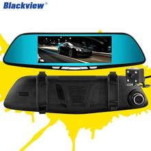 HS930C Blackview Coche DVR Cámara Grabadora de 7 Pulgadas HD 1080 P de la Pantalla Dual Lente de visión Trasera Cámara de 170 Grados de granangular DVR de Grabación