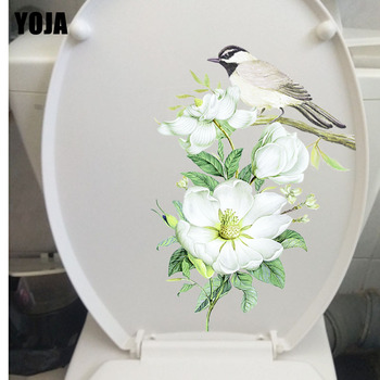 YOJA 17.5X23.4CM Modern Art Living Room Home Decor Wall Decal Toilet Sticker Birds on Flower Branches T3-1170 1