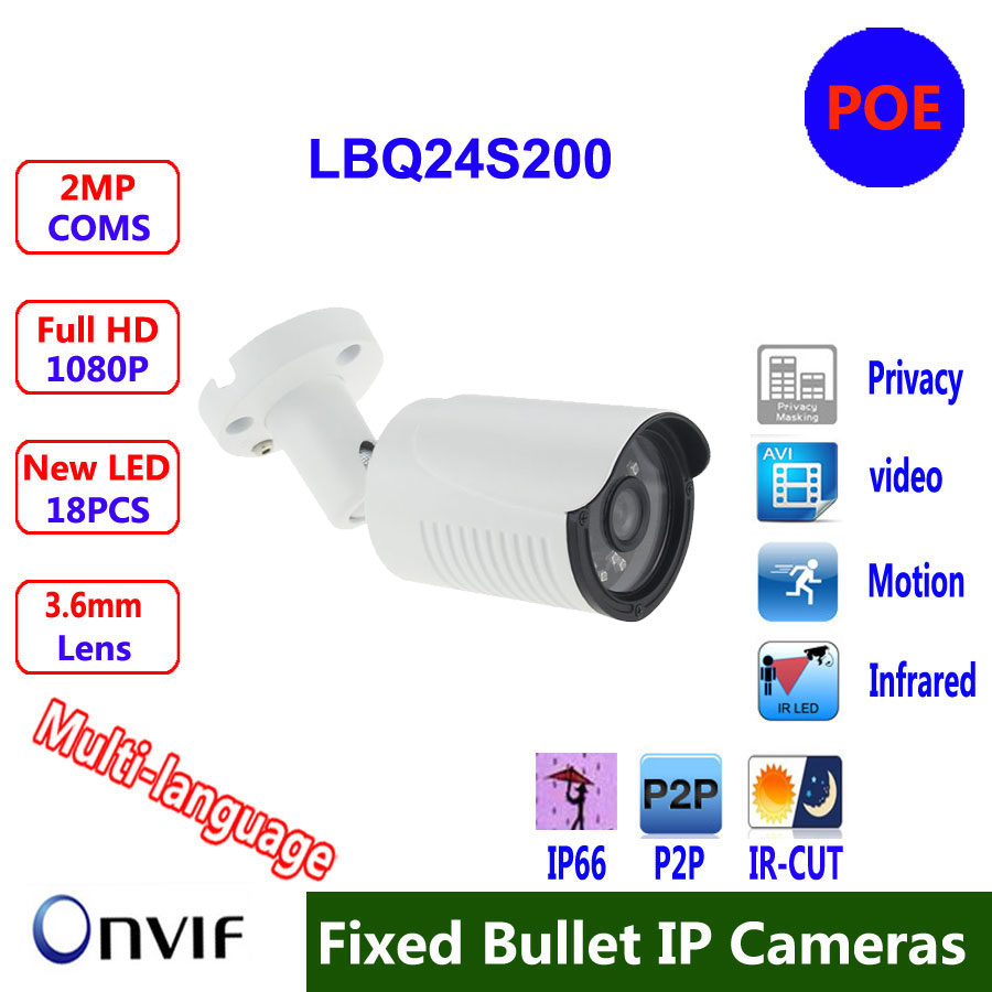 H.264 2MP Waterproof  Box Camera CCTV Full HD 1080P 2.0 Megapixel Bullet Camera,IP66 IR-cut ,Motion detect stellar h 264 1080p sony sensor cctv camera metal waterproof 4pcs white light led hd camera indoor