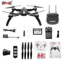 MJX B5W GPS 1080P WiFi FPV RC Drone-RTF Wifi FPV Camera HD Auto Return цена