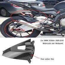 Задний брызговик мотоцикла modifi задний из настоящего углеродного