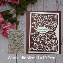 Hollow out lace decoration Metal steel frames Cutting Dies DIY Scrap booking Photo Album Embossing paper Cards14*10.2cm