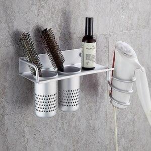 Космическая алюминиевая ванная комната Органайзер держатель расчески полотенце зубная щетка душевая вешалка Комплект полок фен для хране...