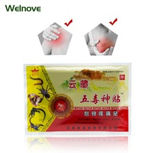 32Pcs/4Bags Arthritis Joint Pain Rheumatism Shoulder Patch Knee/Neck/Back Orthopedic Plaster Relief Stickers D1415
