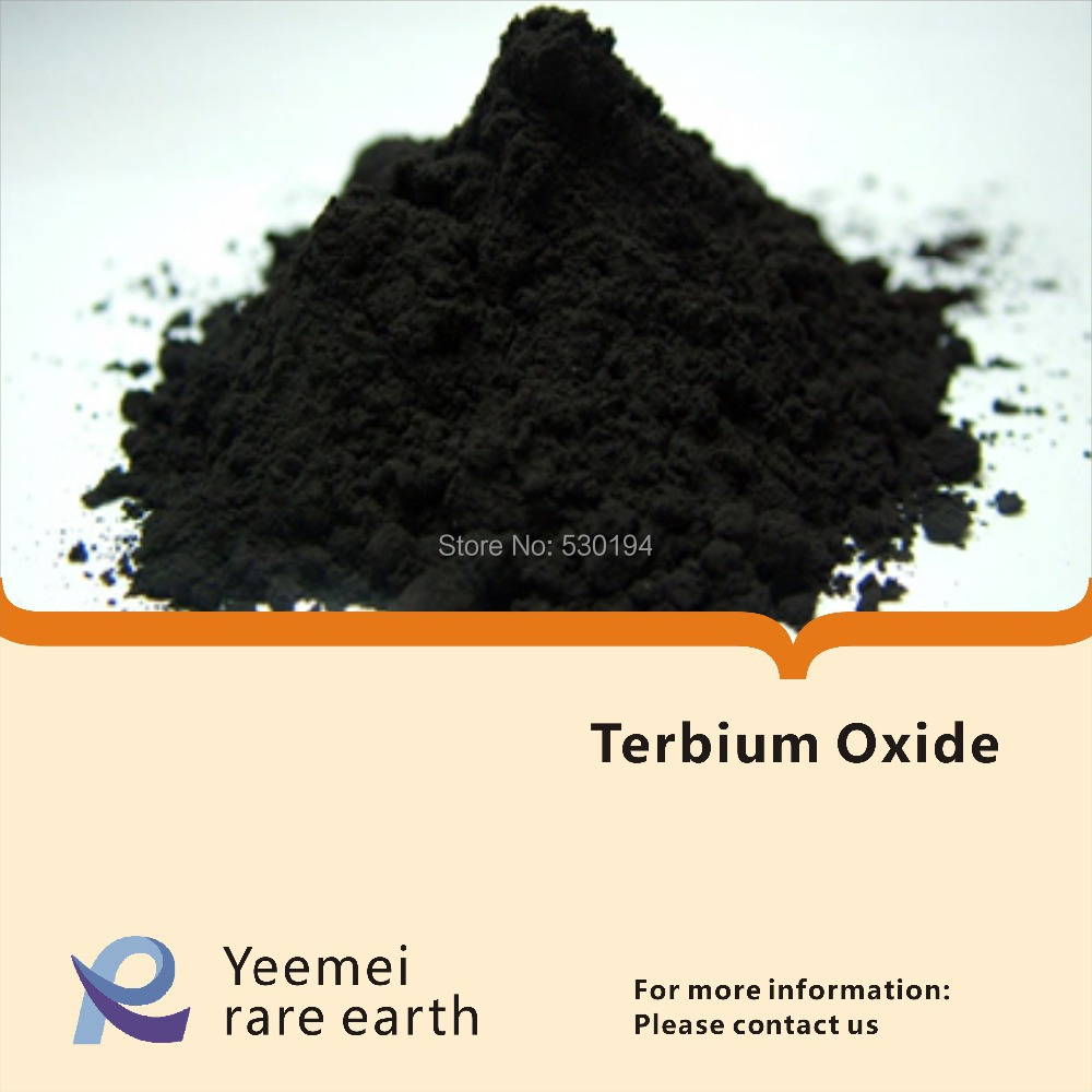Terbium oxide - 99.99% - Tb4O7 rare earth metal oxide bprd hell on earth v 7