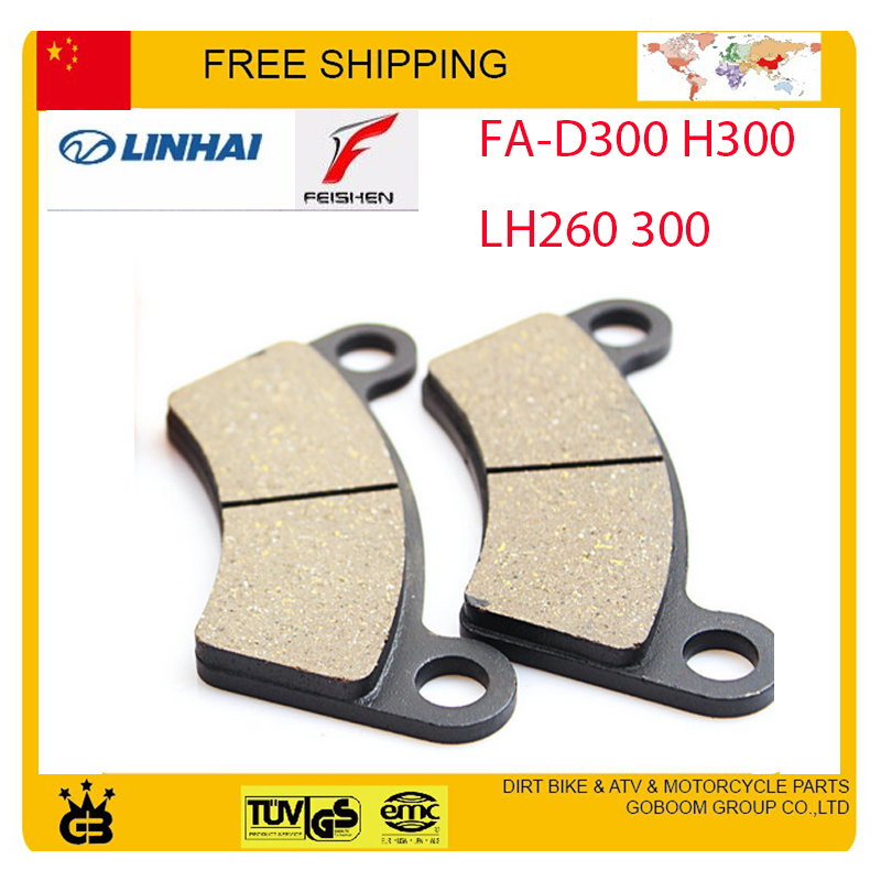 FEISHEN linhai FA D300 LH300 ATV QUAD rear brake pads free shipping