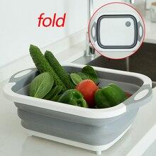 1 шт кухонные многофункциональные складные разделочные доски, силиконовая разделочная доска, моющаяся корзина для овощей и фруктов