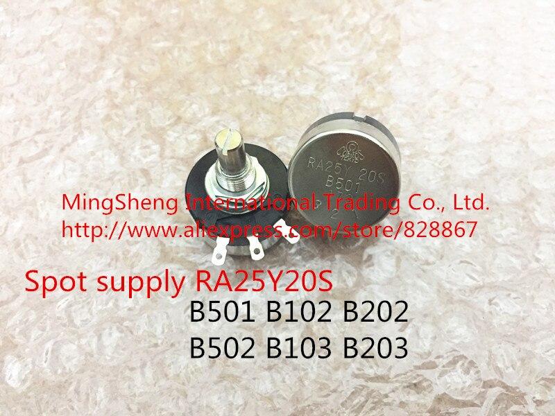 Original New 100% Japan Import Single Turn Potentiometer RA25Y20S B501 500R 1K 2K 5K 10K 20K 50R Around Europe (switch)