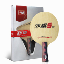 цена DHS Table tennis racket power PG5 5+2arylate carbon for rackets blade ping pong bat paddle онлайн в 2017 году