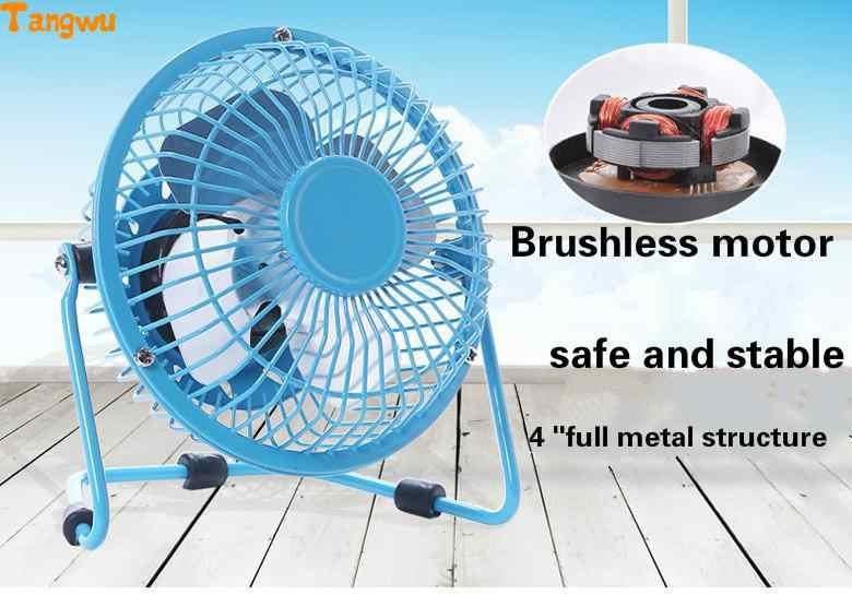 Livraison gratuite Sai USB bureau bureau USB petit ventilateur silencieux ventilateurs moteur Brushless nouveau