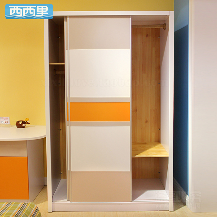 Child sliding door wardrobe Boys Girls bedroom furniture sliding door wardrobe closet doors ... & door mp3 Picture - More Detailed Picture about Child sliding door ... Pezcame.Com
