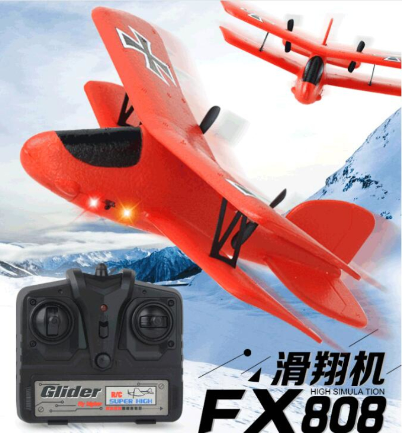 цены Up 250M FX808 4ch Remote Control rc Glider fighter Stunt air model fixed wing glider RC plane aircraft airplane gift for kids