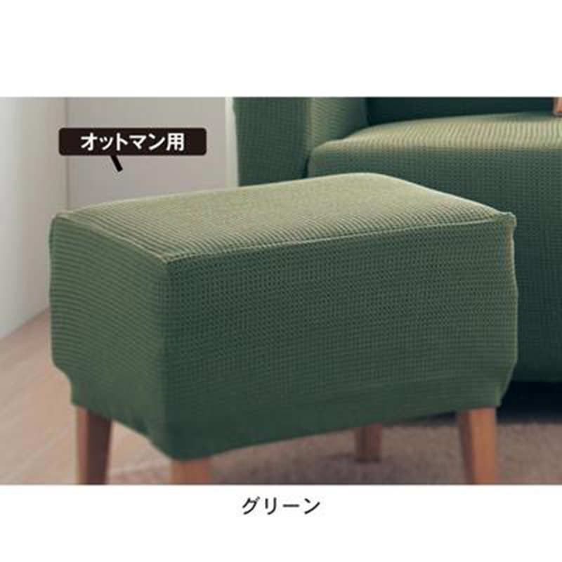 Stretch Cover Sofa Cushion Slipcover Sofa Cover Free Shipping Sets Sofas  Covers Of Two And Three Seat Cover For Sofa