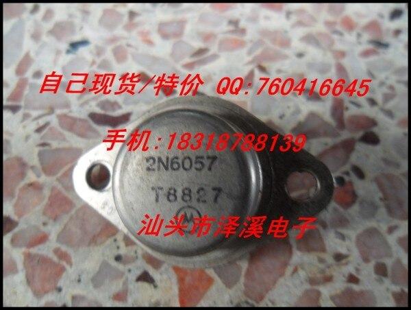 Цена 2N6057
