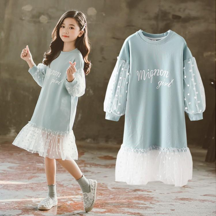 Kids Girls Dot Dress Princess Girl Lantern Sleeve Tulle Dress 2019 Party Wedding Vestidos Infant Children Clothing 1
