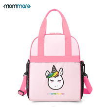 mommore Cute Unicorn Kids Tote Bags for Boys Girls Canvas Portable Lunch Bag Handbags With Shoulder Straps